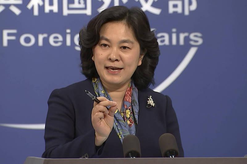 華春瑩(見圖)不滿台美明日軍事對話,砲轟美國損害中國利益。(美聯社檔案照)