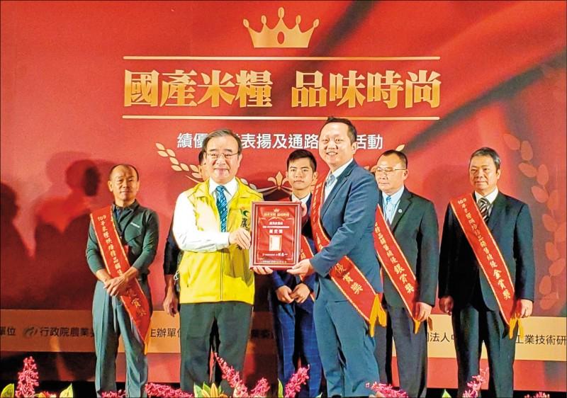 奮起福米餅創辦人陳岱聲(右)獲頒優賞獎。(記者林宜樟翻攝)