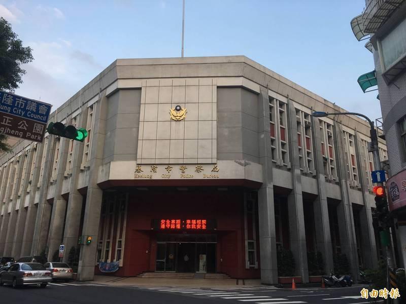 基隆市警局呼籲民眾網購時應小心上當受騙。(記者吳昇儒攝)