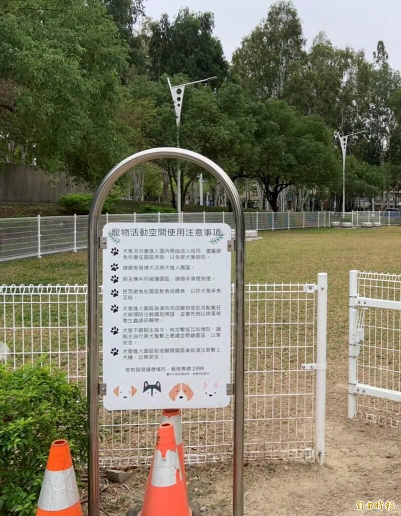 文心森林公園寵物專區沒有雙層門防護措施。(記者張軒哲攝)