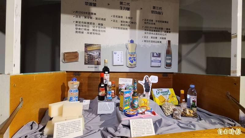 台南市鄭成功文物館與成大歷史系及多所高中合作,用不同的角度看台南歷史。(記者劉婉君攝)