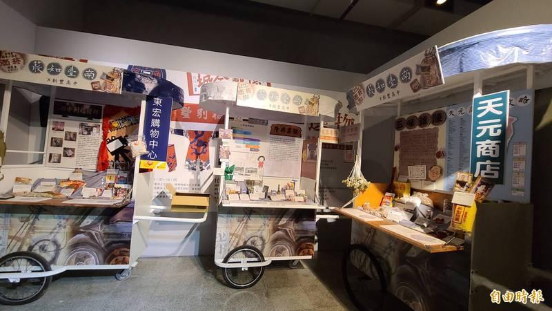 台南市鄭成功文物館與成大歷史系及多所高中合作,以攤車方式呈現傳統柑仔店的故事。(記者劉婉君攝)