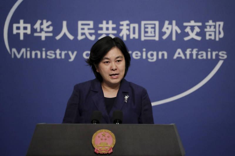 華春瑩(見圖)竟抨擊美國反中政客利用剩餘任期破壞美中關係。(美聯社檔案照)