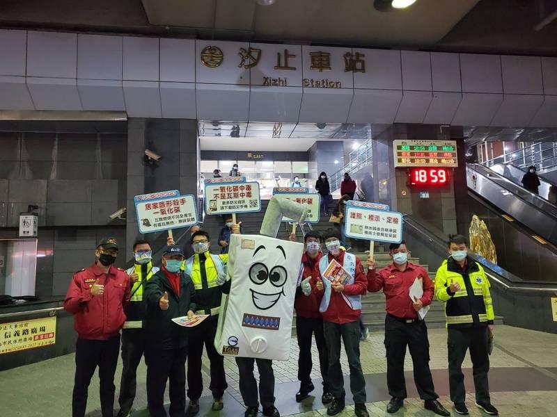 新北市消防局第六救護大隊「快閃CO-平安宣導員」前往汐止火車站向市民宣導,預防一氧化碳中毒。  (記者林嘉東翻攝)