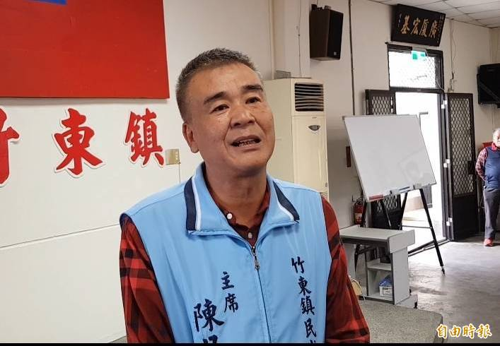 竹東鎮民代表會主席陳昌平。(資料照)