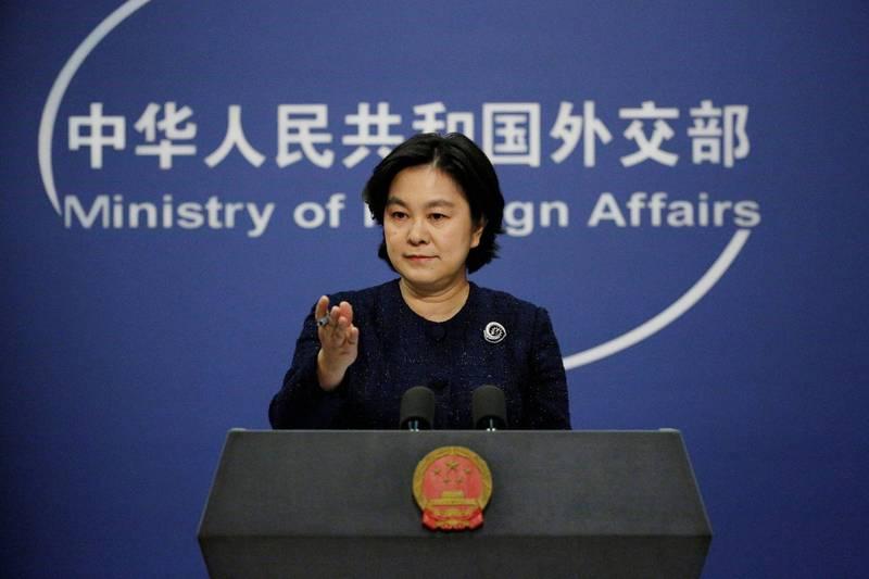 華春瑩(見圖)代表中國反對美駐聯大使訪問台灣。(路透檔案照)