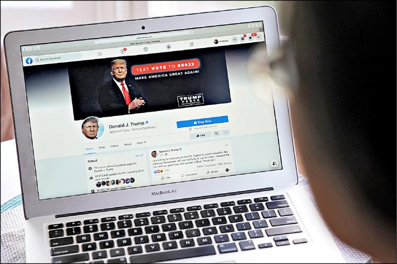 川普的臉書與Instagram帳號的封鎖令已無限期延長。(彭博)