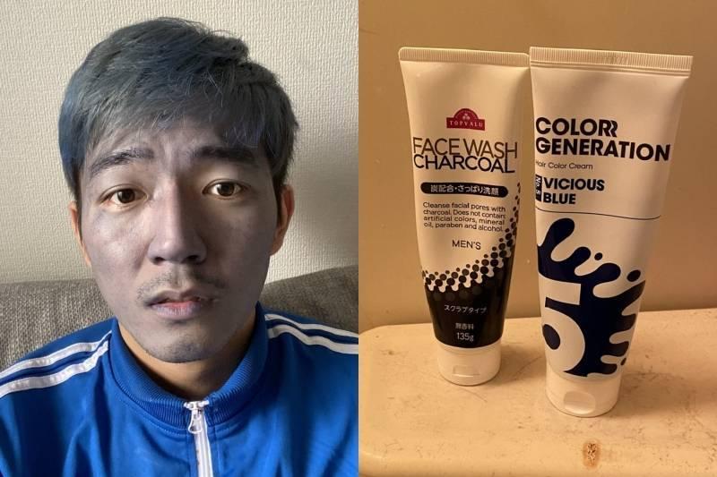YOSU將洗面乳及染髮膏搞錯,往臉上塗抹沖水後,赫然發現自己成了「茄子臉」,事後不管如何清洗都無法褪色。(圖取自ヨウス【スーパーノヴァ】推特)