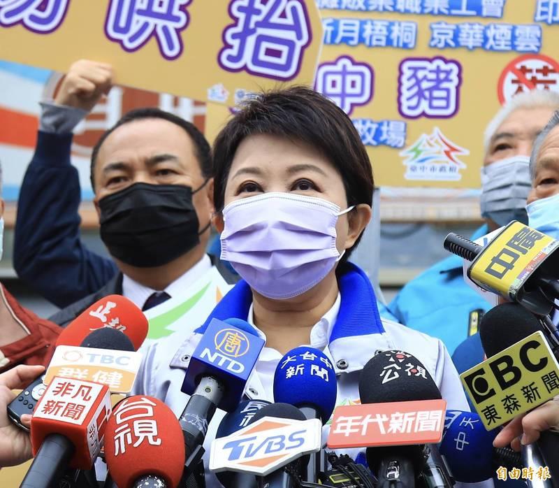 台中市長盧秀燕今表示,在國際賽事中萊克多巴胺就是藥檢項目之一,有害健康。(資料照)