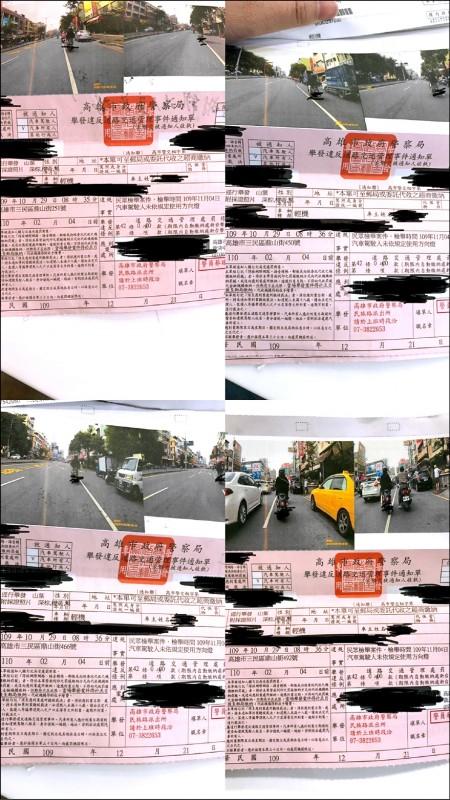 吳姓女子騎車變換車道未打方向燈遭檢舉,短短2分鐘被開4張罰單。(讀者提供)