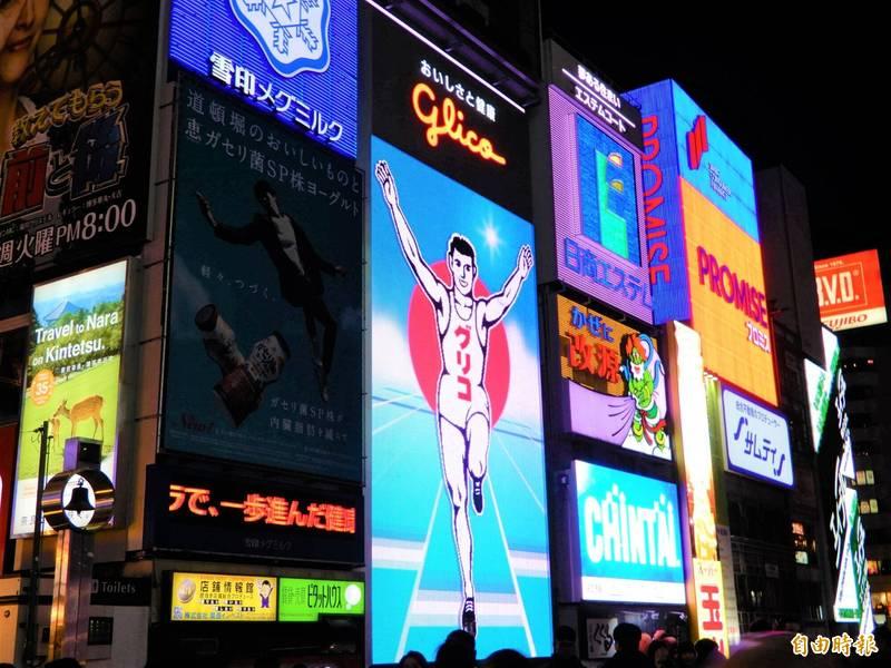 日本政府擬對大阪等關西3府縣追加發布緊急宣言,最快可能於13日發布。(記者林翠儀攝)