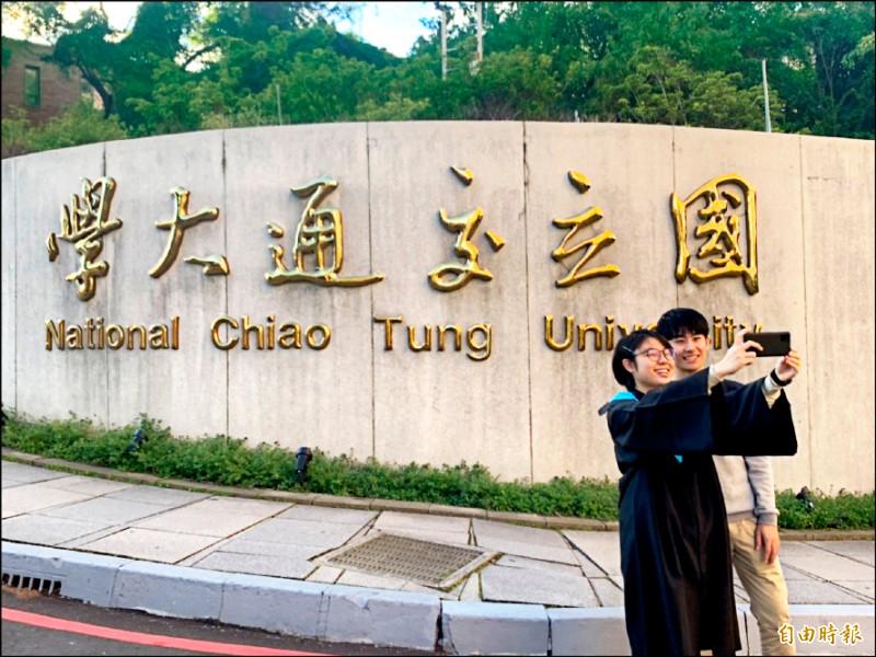 陽明交通大學合校新校長出爐,交大師生對出線的林奇宏充滿期待。(記者洪美秀攝)