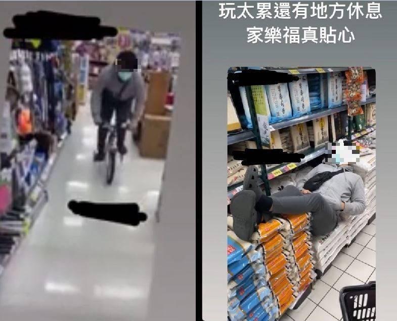 近日又爆出有屁孩在家樂福賣場玩起幼兒四輪腳踏車、躺在米袋上休息,影片曝光後再度被網友砲轟。(圖擷取自「Dcard」)