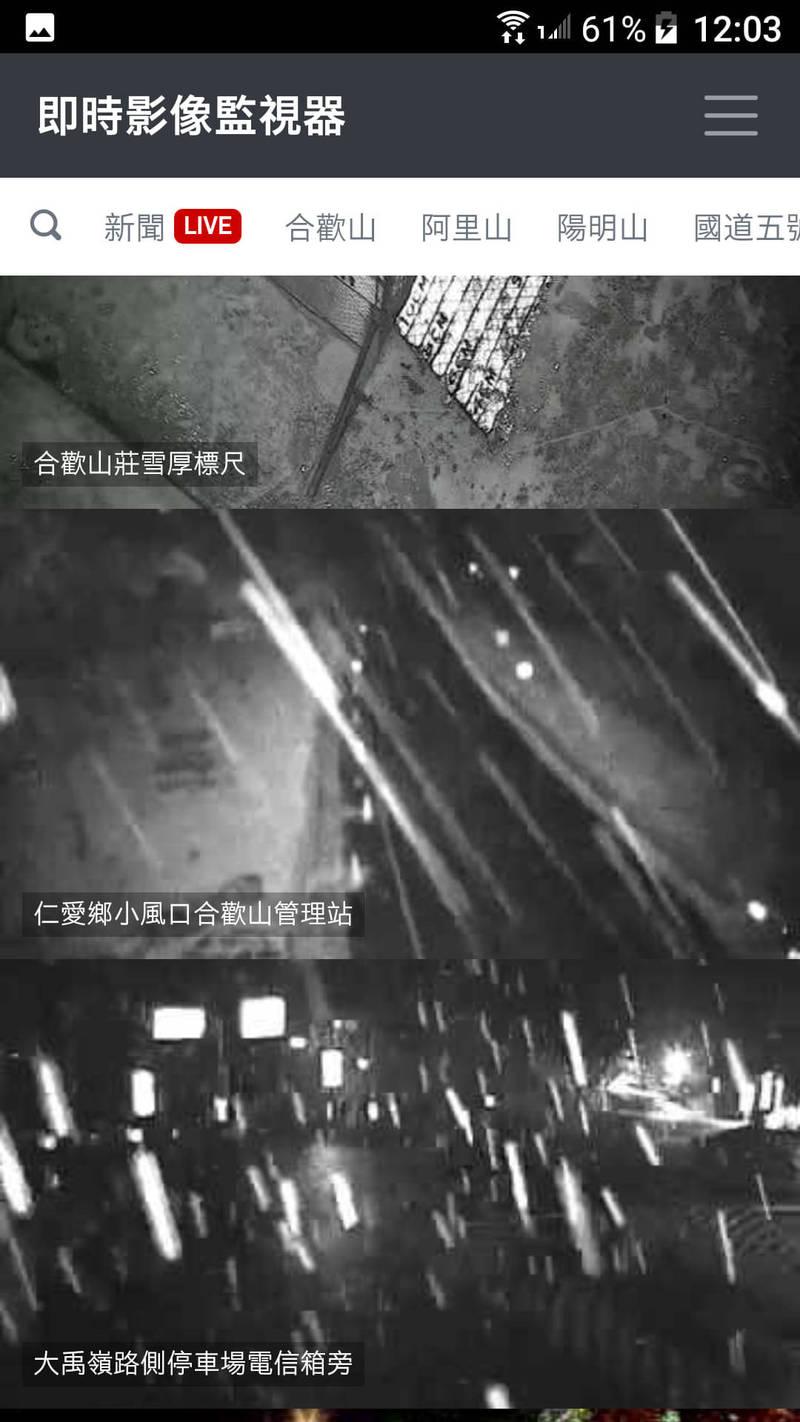 合歡山凌晨再度「狂風暴雪」,引發網友熱烈討論。(圖擷自臉書「合歡山賞雪機動社團」)