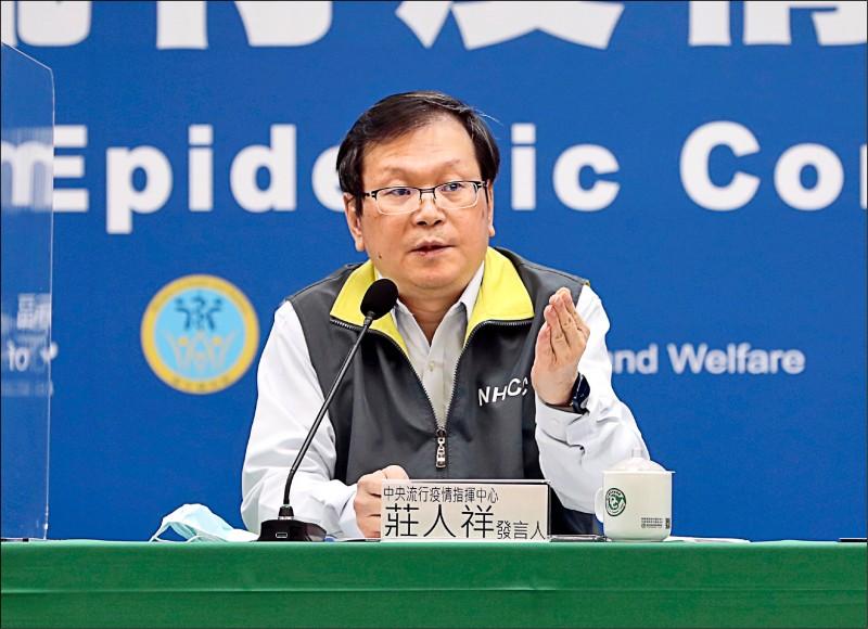 中央流行疫情指揮中心昨日舉行記者會,發言人莊人祥公布,台灣新增6例武漢肺確診,均為境外移入。(中央社)