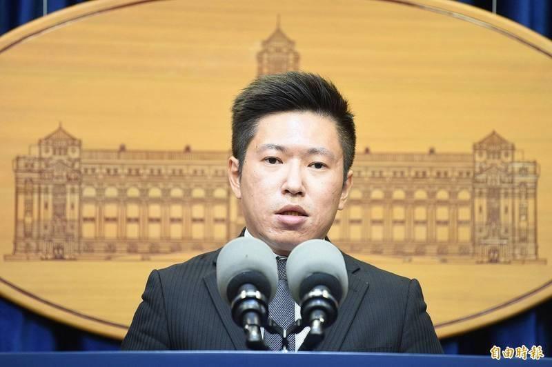 總統府發言人張惇涵。(資料照)