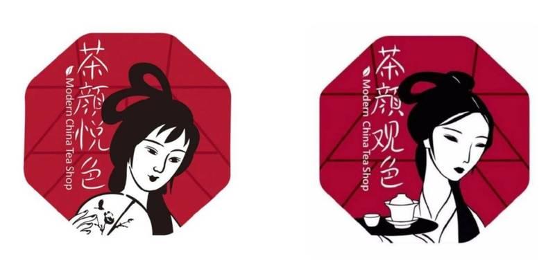 「茶顏悅色」(左)的招牌LOGO為一鵝蛋臉仕女手持扇子;而「茶顏觀色」(右)招牌LOGO則為一倒三角臉仕女手持茶壺與茶杯;兩者的背景皆為暗紅色的窗花圖案,人物皆為黑白配色,風格相當類似。(圖擷取自微博)