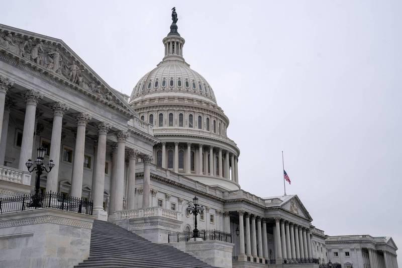 就職典禮當天禁止民眾進入國會大廈及週邊腹地一帶。(法新社)