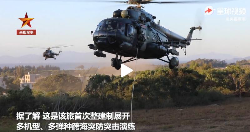 解放軍近日在福建南部海域進行直升機大編隊的跨海突擊演練,由於是模擬攻擊島礁及機降登陸佔領等狀況演練,被視為對台針對性的演練,我軍方則是嚴密監控掌握。(圖:取自中國央視)