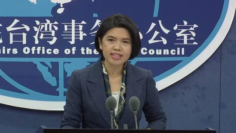 中國國台辦發言人朱鳳蓮今日表示,堅決反對美國與台灣進行任何形式的往來。(圖擷取自直播)