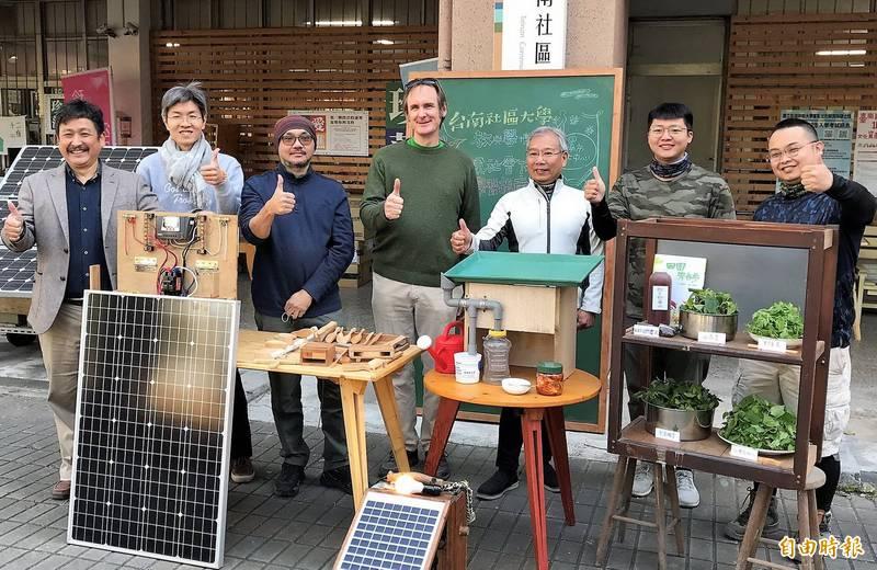 因應未來缺水、缺電、缺糧等天災人禍,台南社大推出自主發電、雨水蒐集及食物保存等學習課程。(記者蔡文居攝)