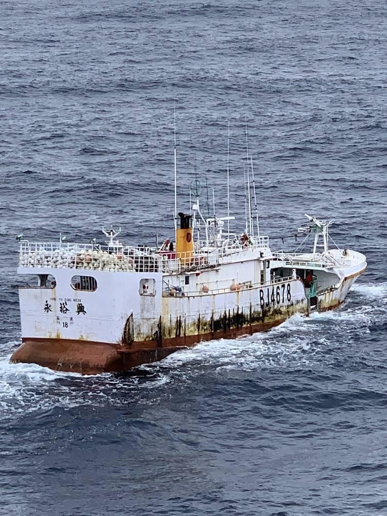 美方提供定翼機1月9日之漂流中「永」船(漁業署提供)