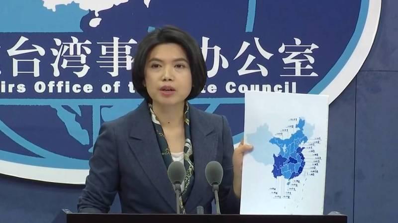 國台辦宣布再增4處兩岸交流基地 陸委會:停止政治操作