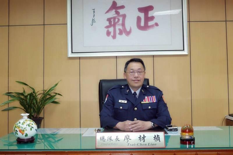 基隆港務警察總隊長廖材楨將接掌宜蘭縣警察局,<b><a href=