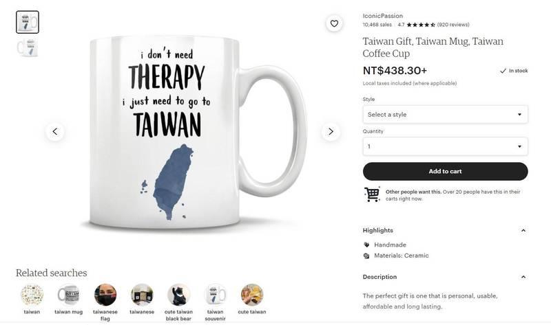 馬克杯光在Etsy平台,就已經賣出超過1萬只。(擷取自Esty賣場)