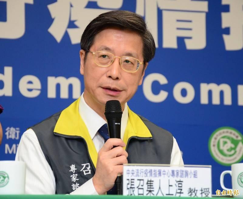 中央流行疫情指揮中心專家諮詢小組召集人張上淳。(資料照,記者王藝菘攝)