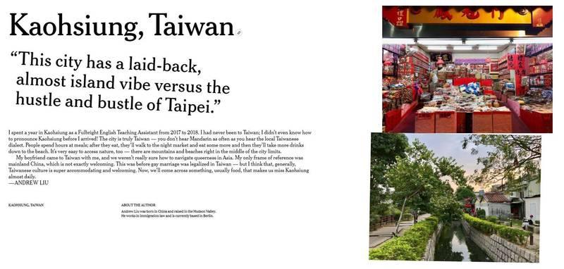 台灣高雄被紐約時報選為「2021年52個值得喜愛的地點」之一。(圖擷取自紐約時報)