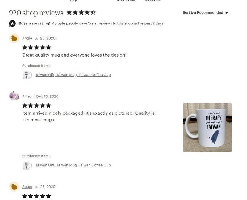 商品被拍賣網推薦,並被標註為「買家如潮」。(擷取自Esty賣場)