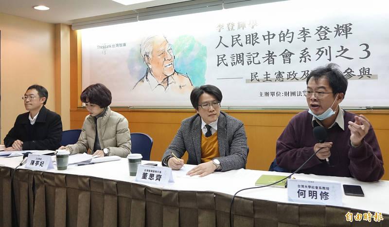 民調:86.8%認為自己是台灣人