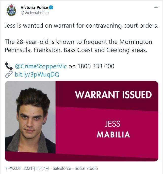 澳洲通緝犯馬比利亞因為長太帥,引起網友熱議。(圖擷取自Victoria Police推特)