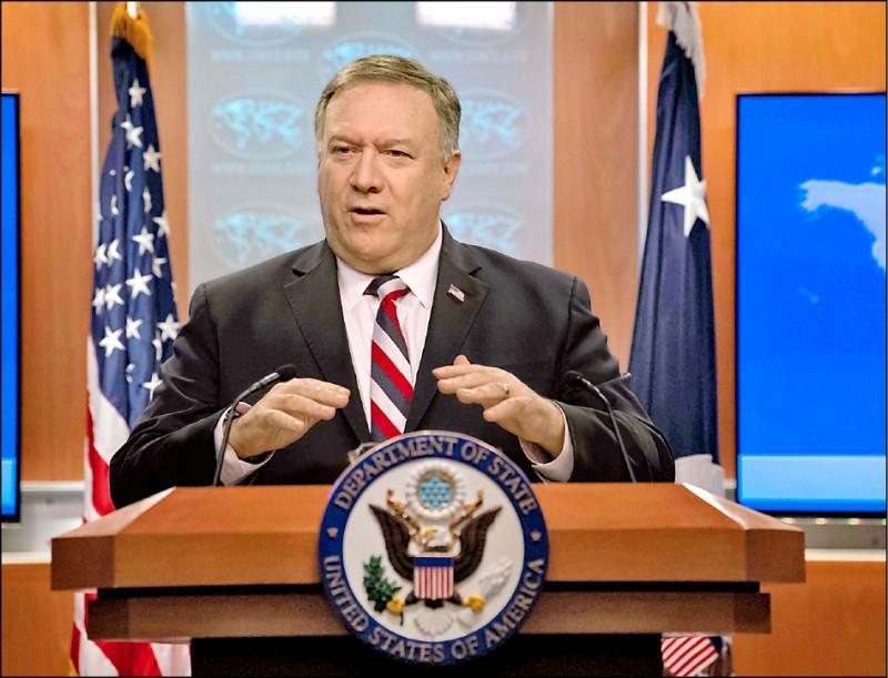 美國國務卿龐皮歐受訪表示,美國應在其「一個中國政策」之下繼續與台灣互動,過去當中國大聲嚷嚷,美國就放棄承諾過的事,但美國有自己的法律,不該向中國屈膝。(法新社檔案照)