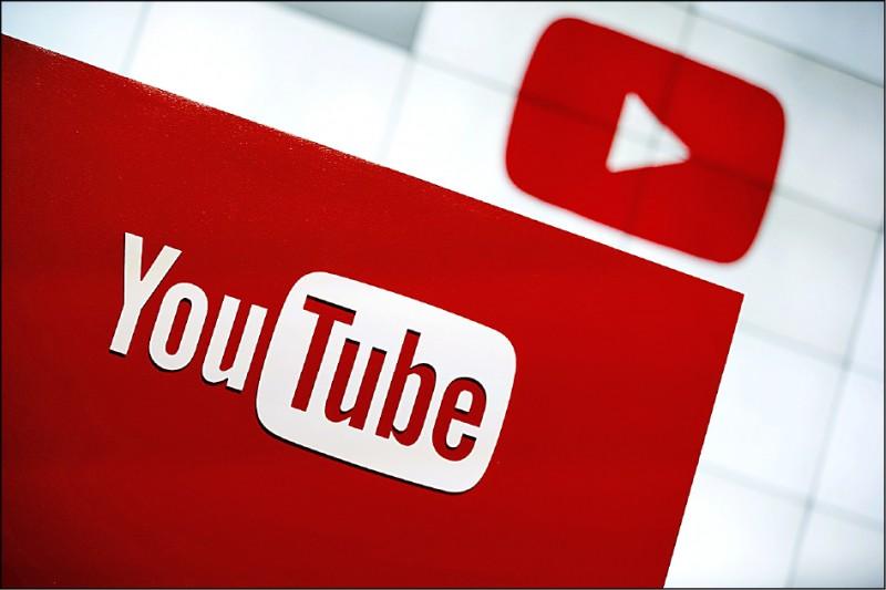 美國加州洛杉磯YouTube影音製作中心的企業識別標誌。(路透檔案照)