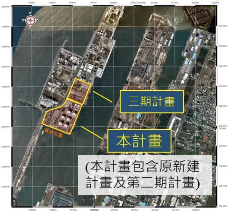 中油北部天然氣接收站場址位於台中港西十三號碼頭及其後線腹地內,面積約為54.3公頃。(圖片取自環評資料)