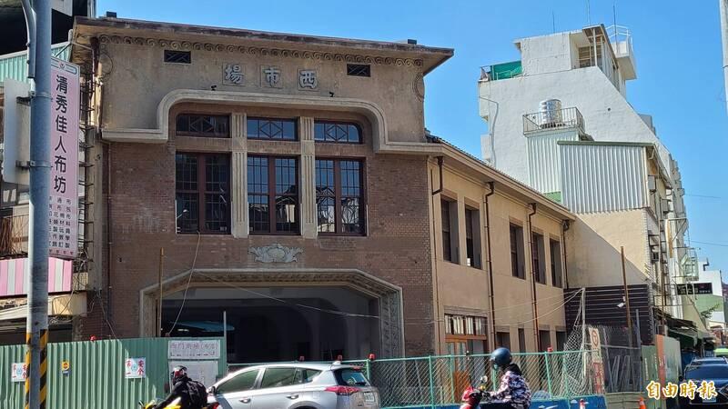 台南市西市場古蹟修復完成,正辦理驗收中。(記者劉婉君攝)