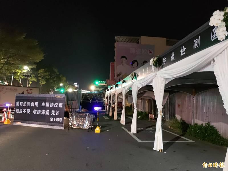 [新聞] 嘉義聞人洪鴻彬16日出殯估千人湧入 會場