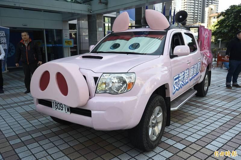 國民黨反萊豬皮卡車今亮相,即被公路總局認定屬非法改裝。(記者陳志曲攝)