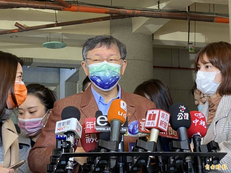 柯文哲今上午出席「台北市智慧教育發表會」會前接受媒體訪問。(記者楊心慧攝)