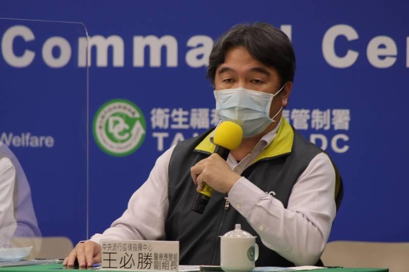 負責集中檢疫業務的醫福會執行長王必勝指出,到昨天晚上(13日)時點,1500間檢疫房間已經「滿床了」,接下來要繼續盤點還有的量能。(指揮中心提供)