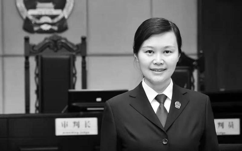 中國湖南最高法院法官周春梅被殺身亡。(圖擷取湖南高院微信公众号)