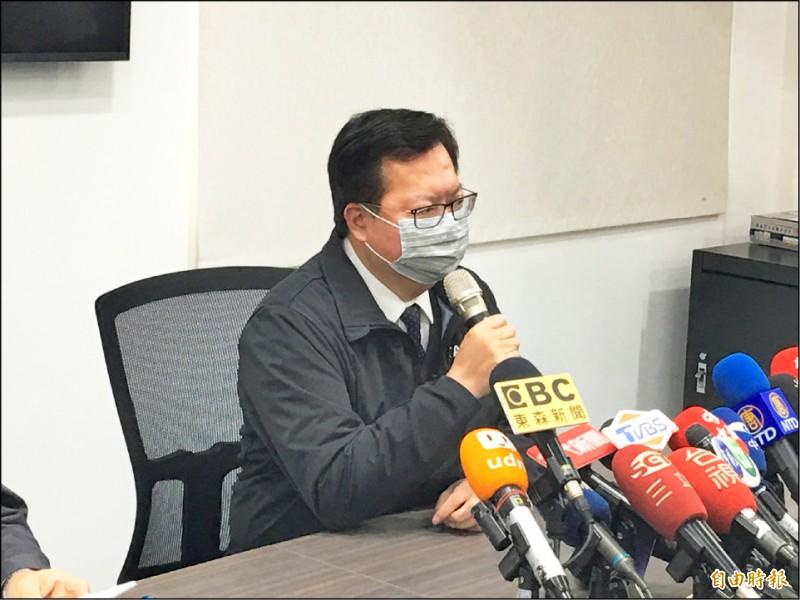 桃園市長鄭文燦認為,楊志良行為完全失控。(記者謝武雄攝)