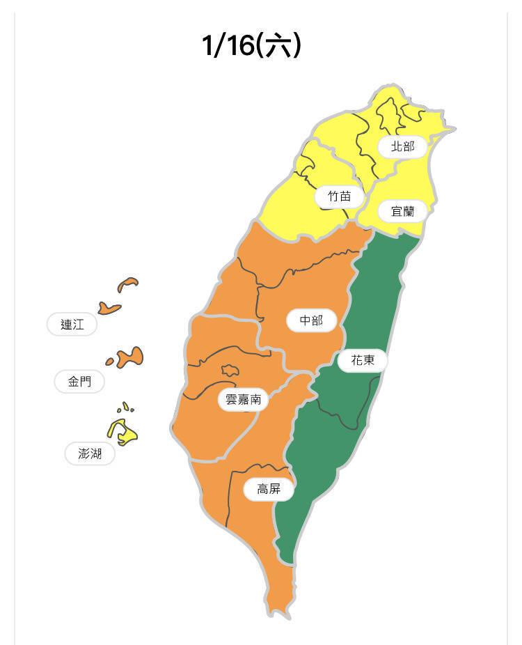明日午後強烈大陸冷氣團南下,境外污染物隨東北風由北往南傳輸,環保署提醒,雲嘉南及高屏地區短時間可能達紅色警示等級。(取自環保署空氣品質監測網)