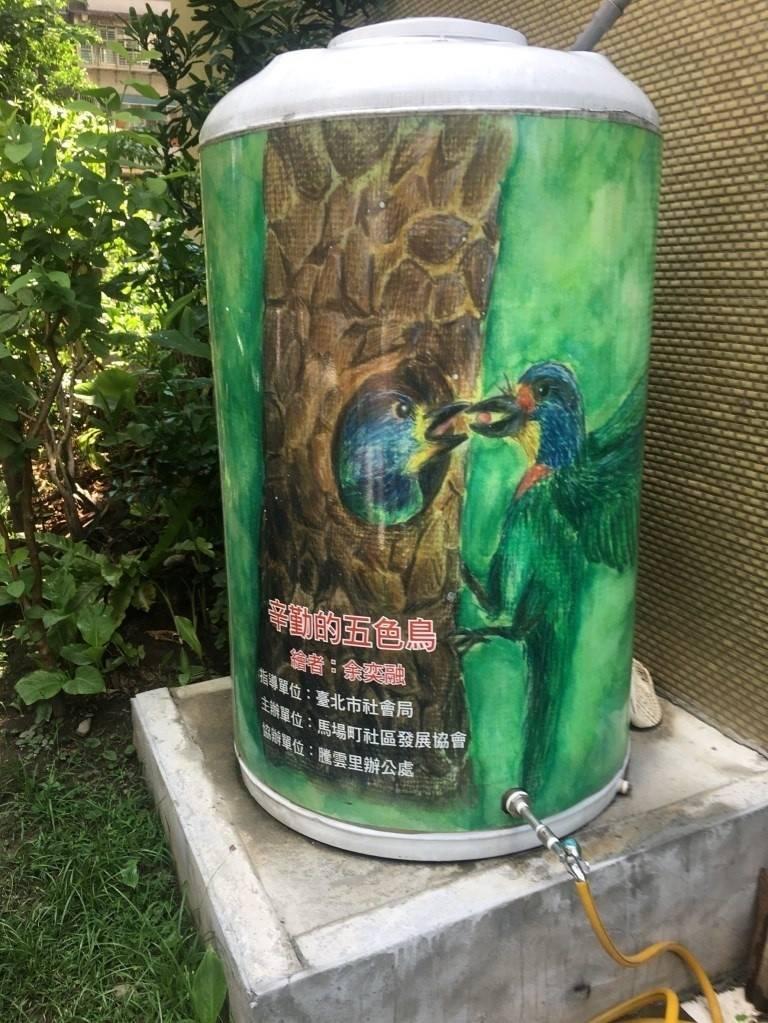 台北市萬華區騰雲里設置17座雨撲滿做雨水回收。(取自環保署網站)
