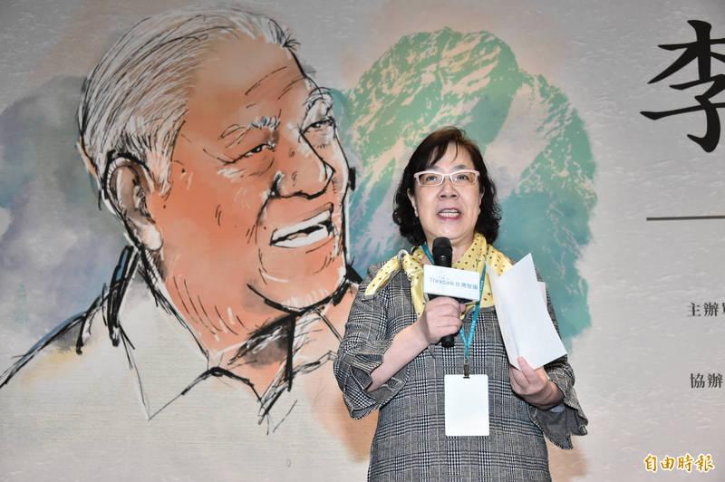 李登輝基金會董事長李安妮今15日出席「李登輝學研討會」,致開幕詞。(記者塗建榮攝)
