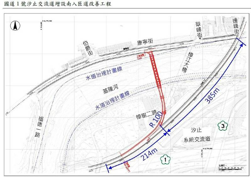 汐止交流道增設南入匝道規劃圖。(交通局提供)