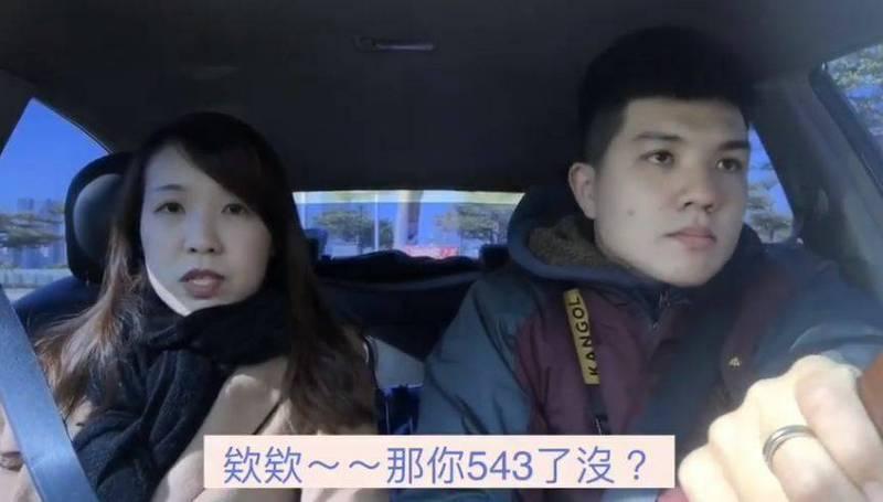 警員張雅青(左)、吳俊昱演出吸睛。(記者黃旭磊翻攝)