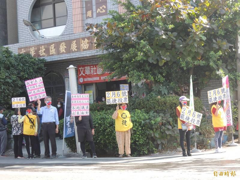 鳳山清捷隊今與國民黨合辦「反萊豬、拚公投、鳳山向前行」座談會,並在路口呼籲鄉親罷免黃捷。(記者王榮祥攝)
